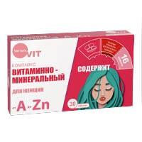 Verrum Vit Витаминно-минеральный комплекс для женщин