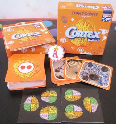Cortex Challenge Вокруг света