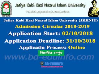 Jatiya Kabi Kazi Nazrul Islam University (JKKNIU), Mymensingh Admission Circular 2018-2019