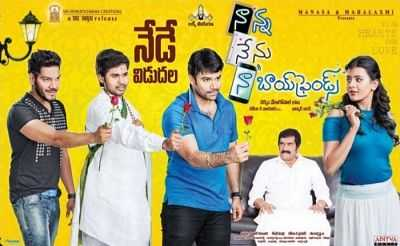 Nanna Nenu Na Boyfriends (2017) Telugu Movie Download