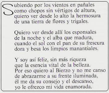 Poema de Amalio Fernández García - Convivencia