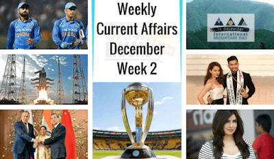 Weekly Current Affairs December: Week 2