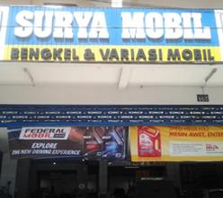Peluang Bekerja di SURYA MOBIL YOGYAKARTA Terbaru Agustus 2016