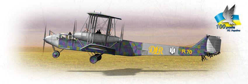 R.XIVа - транспортно-пасажирська модифікація бомбардувальника Zeppelin Staaken R.VI. Керівництво УНР взяло декілька таких літаків в оренду у германського товариства DLR