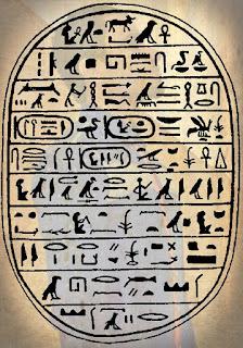 أحد الجعارين التذكارية الخاصة بالملك أمنحتب الثالث وترجمة كاملة للنص الهيروغليفى