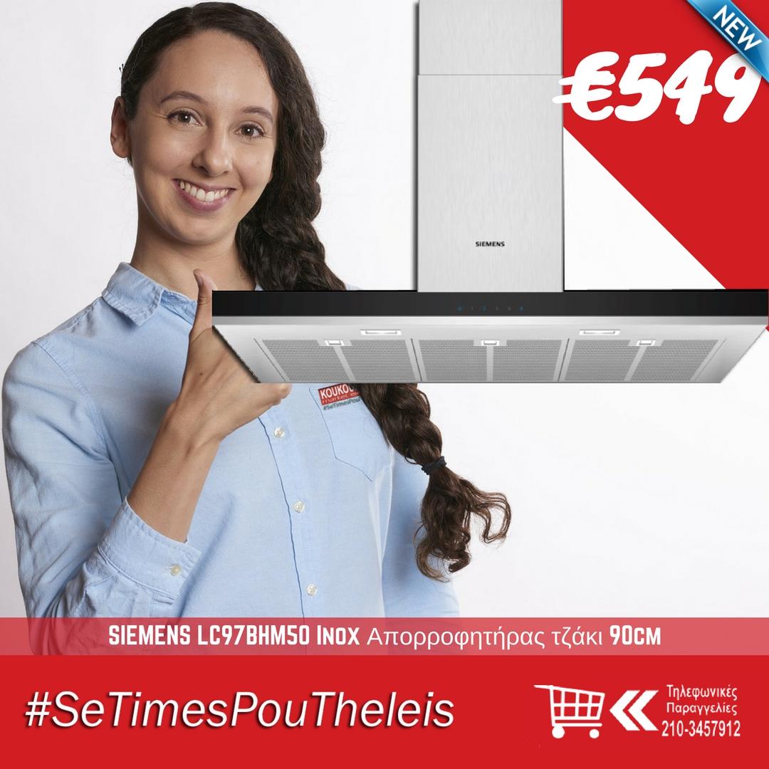 http://koukouzelis.com.gr/-tipou-tzakiou/9276-siemens-lc97bhm50-inox-90cm.html