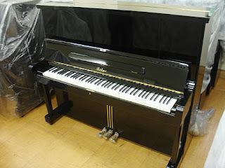 đàn Piano Atlas A2