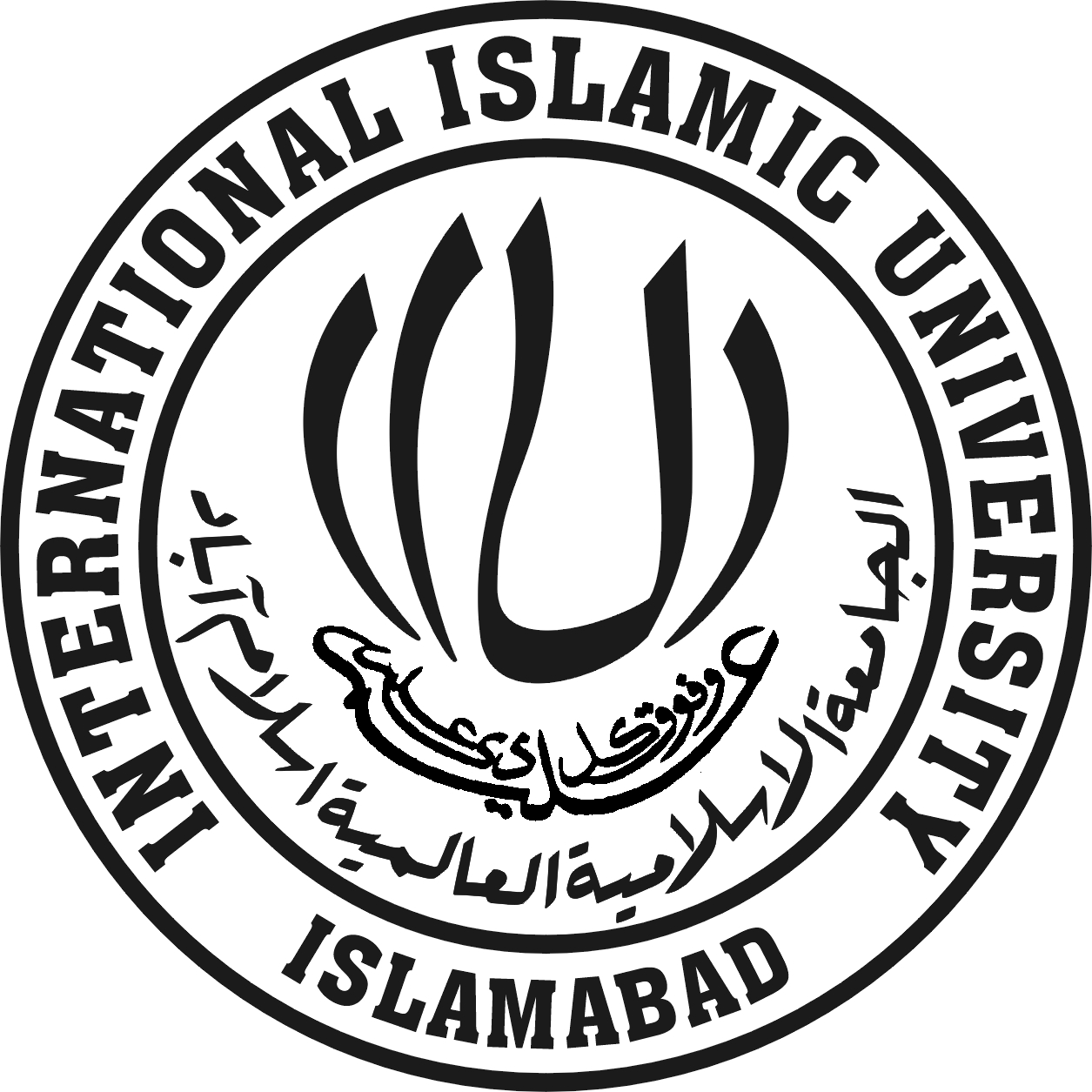 International Islamic University Islamabad Admissions 2015