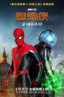 Spider Man Far From Home Movie Poster 14