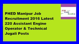 PHED Manipur Job Recruitment 2016 Latest 220 Assistant Engine Operator & Technical Jugali Posts