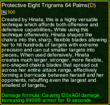 Protective Eight Trigrams 64 Palm detail