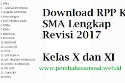 RPP Geografi K13 SMA Revisi 2017 Kelas X dan XI