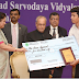 President of India Presents 'Pranab Mukherjee Award for Academic Excellence'