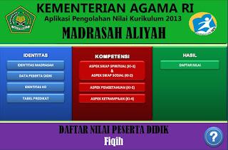 Download Aplikasi Pengolahan Nilai (Daftar Nilai Siswa) Madrasah Aliyah (MA) Kurikulum 2013 Resmi Dari Kementerian Agama
