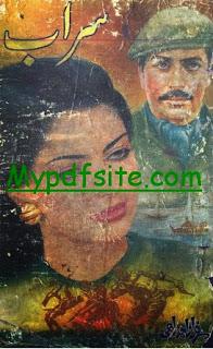 Sarab By Sarfraz Ahmed Rahi