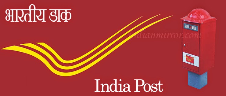 Delhi Postal Circle Recruitment Notification 2017 Apply Online for Various Posts
