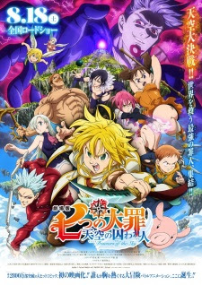 Assistir Filme: Nanatsu no Taizai Movie: Tenkuu no Torawarebito Legendado Online