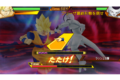 Dragon Ball Ultimate APK Roid