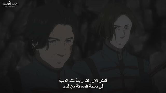 جميع حلقات انمى Violet Evergarden بلوراي BluRay مترجم أونلاين كامل تحميل و مشاهدة