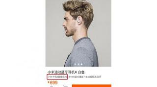 Bluetooth headphone Xiaomi