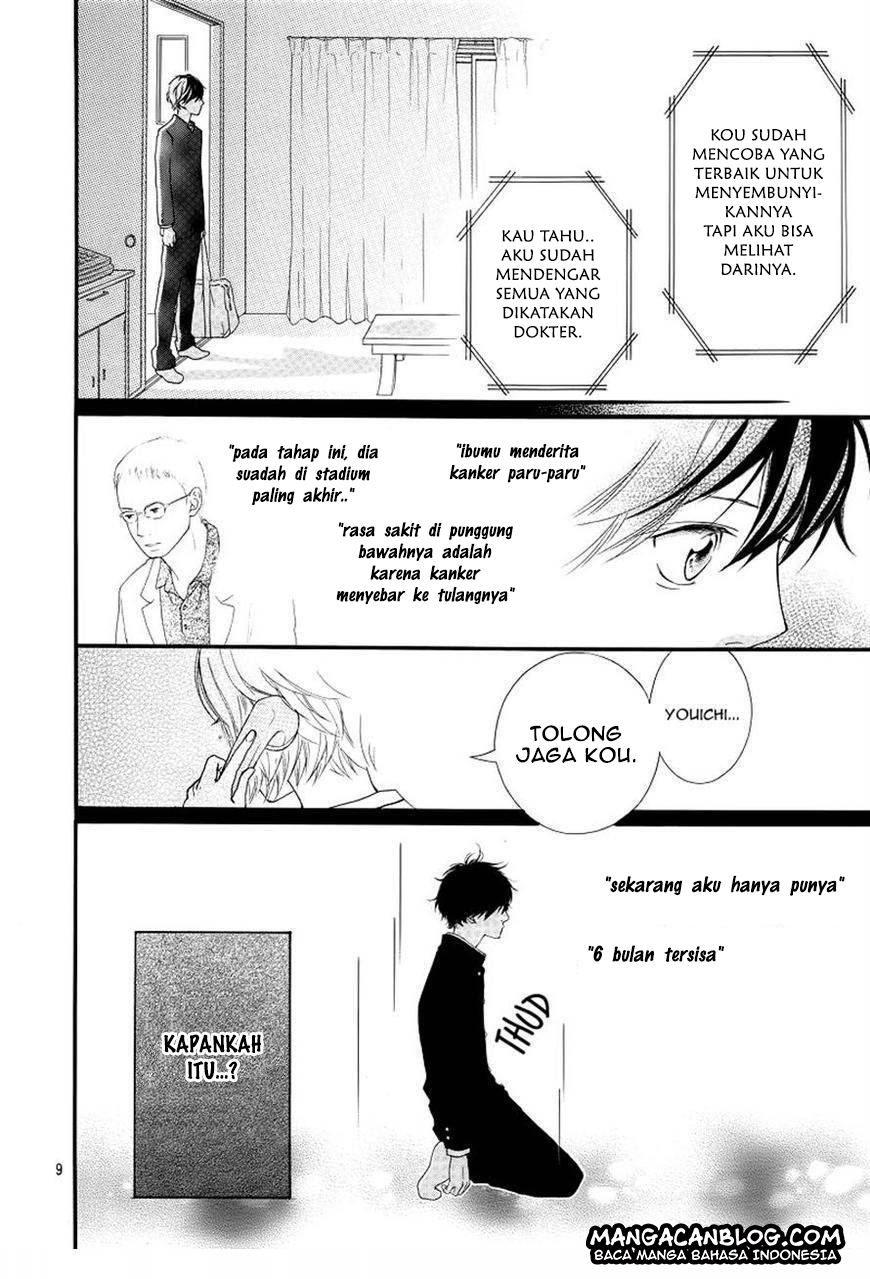 Ao Haru Ride Chapter 13-7