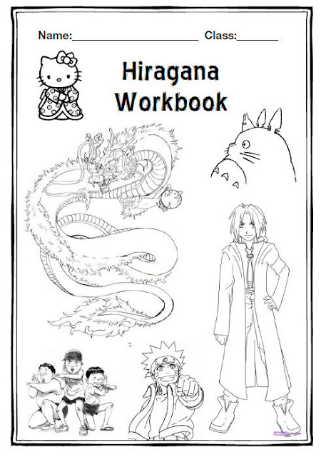 Download Hiraga Text Workbook