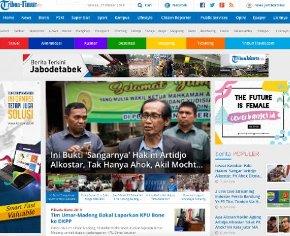 Lowongan Kerja di Tribunnews Network dan Kompas Gramedia Group