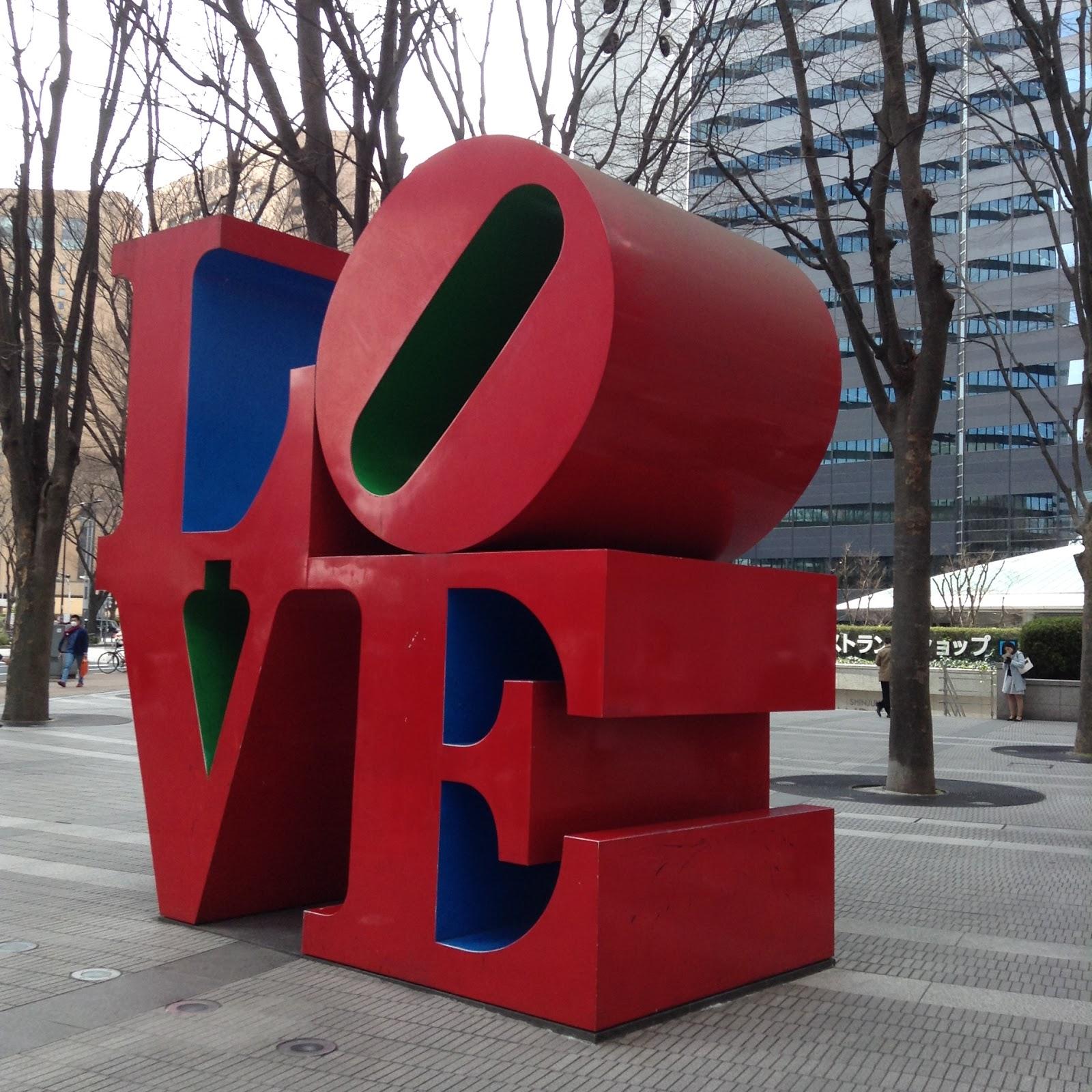 Shinjuku Love art