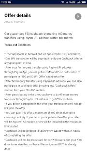 [LOOT] 100 Pe 50 UPI Offer - Get ₹50 Free in Paytm Wallet as Cashback