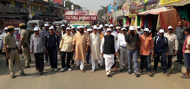 IMG 20170102 WA0027 Cultural Harmony Fair at Balangir lead by Sri Narasingh Mishra, Honble Opposition Leader, OLA, BBSR