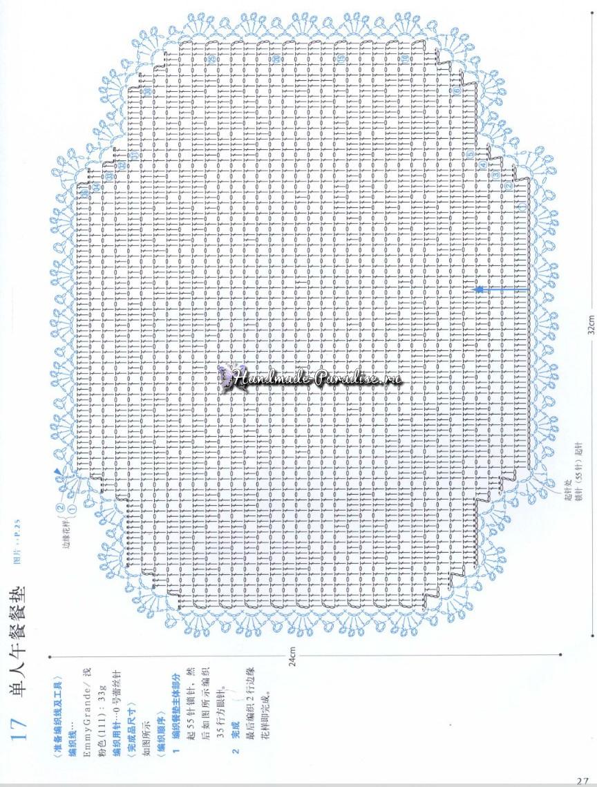 Японский журнал со схемами вязания крючком розочек