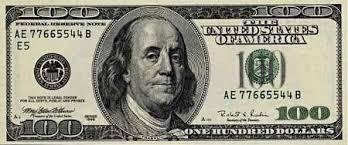 سعر الجنيه السوداني مقابل الدولار و العملات العربية