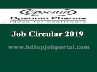 Opsonin  Pharma Limited MPO Job Circular 2019