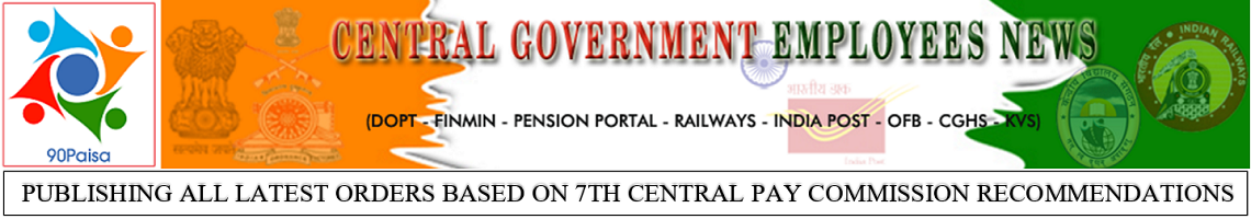 CENTRAL GOVERNMENT EMPLOYEES NEWS - DOPT ORDERS - EXPECTED DA - 7TH PAY COMMISSION NEWS