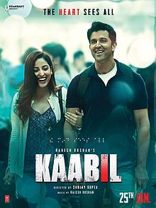 Bollywood movie Kaabil Box Office Collection wiki, Koimoi, Kaabil Film cost, profits & Box office verdict Hit or Flop, latest update Budget, income, Profit, loss on MT WIKI, Bollywood Hungama, box office india
