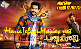 Jr NTR in Abhimaani -7th Jun