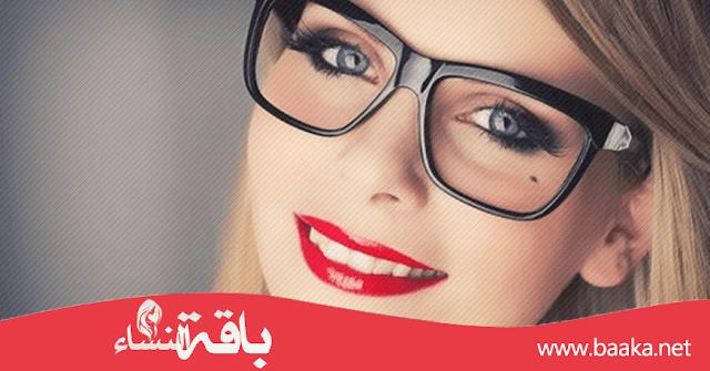 نصائح استعمال مكياج العيون مع النظارات الطبية