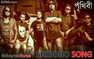 SHIDDHO Song - Chapter 3 - Prithibi Band