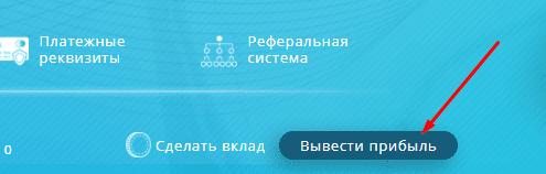 Регистрация в Arma Medical 5
