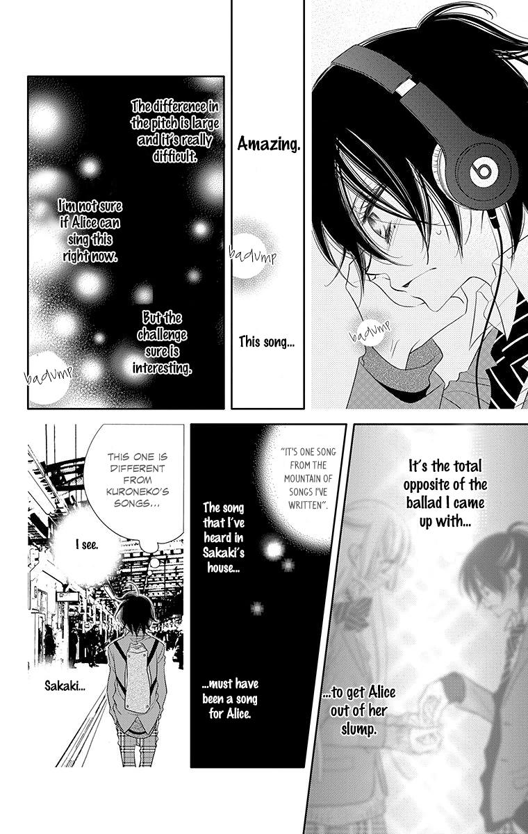 Fukumenkei Noise - Chapter 34