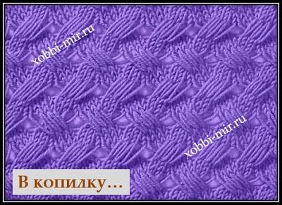 uzori so snyatimi petlyami shema uzora opisanie uzora vyazanie knitting 編み物 stricken нэхэх