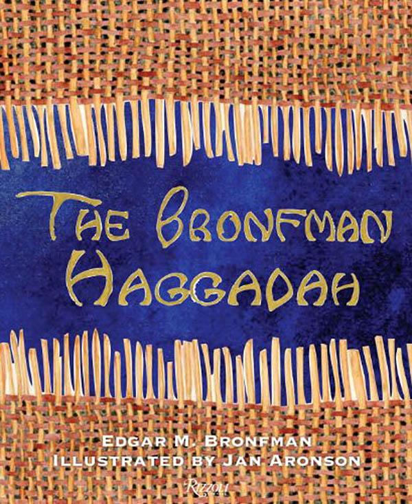 illustrated bronfman haggadah