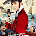 160616 Xiumin's 봉이 김선달 (Seondal: The Man Who Sells The River) Poster