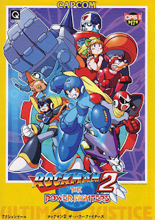 Mega Man 2: The Power Fighters ( Arcade )