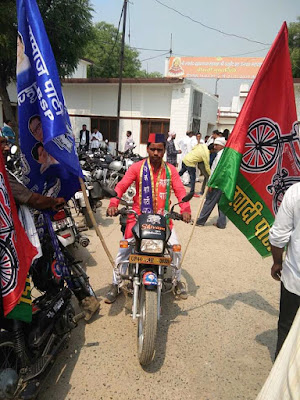 Chandr Bhadr Singh File Nomination Sp Bsp Uttar Pradesh