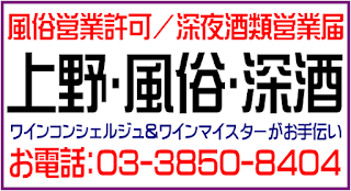 http://www.omisejiman.net/ishikawajimusyo/service16168.html