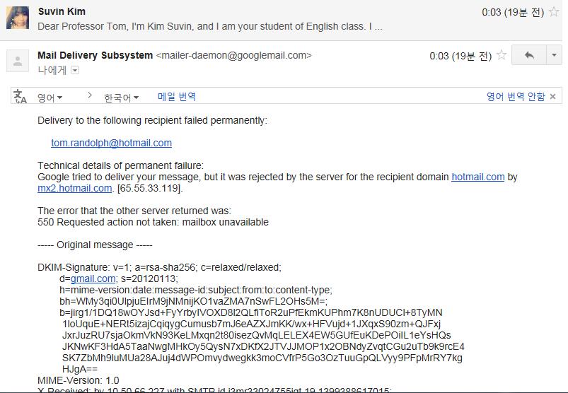 Suvin Kim: email