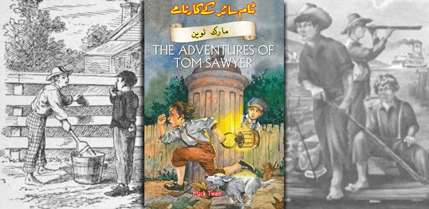 Adventures-of-Tom-Sawyer_Urdu