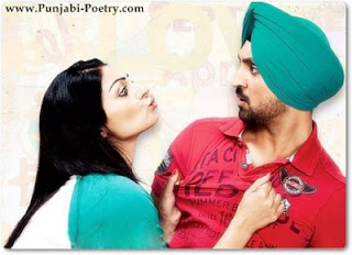 Diljit Dosanjh and Neeru Bajwa