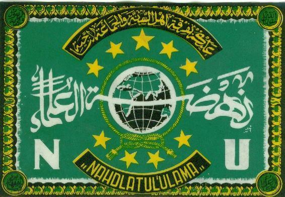 Pengurus NU Se-Dunia Agendakan Pertemuan di Arab Saudi